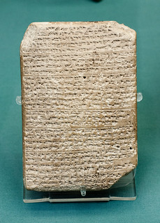 The Amarna Letters, ca. 1375bce