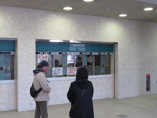 福島競馬場の2階券売所