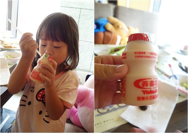 悅川早餐 (5)