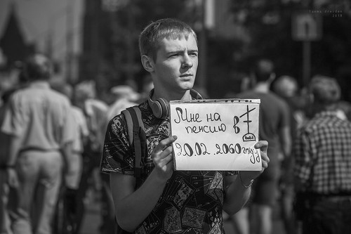 Faces of Russian protest (02/09/2018, Moscow) 15
