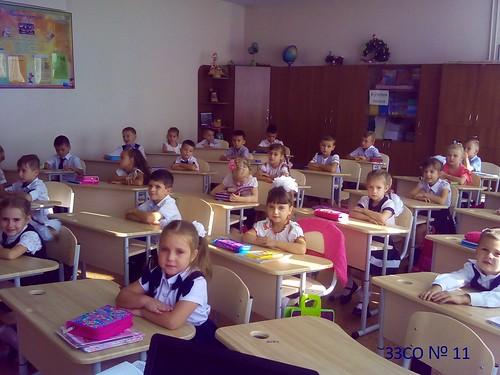 Заголовок Старт Нової української школи