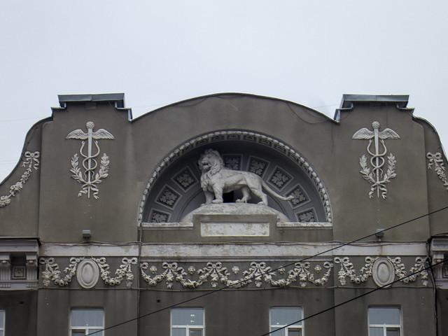 дом бендера саратов мэрия