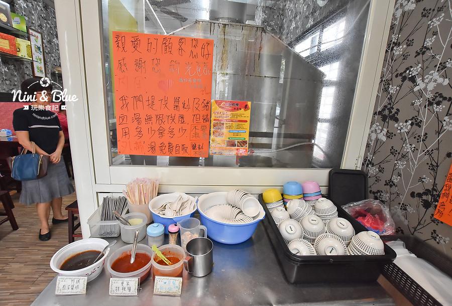 丁記炸粿 台中小吃 炸物 米腸08