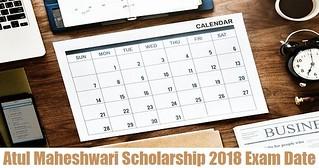 Atul Maheshwari Scholarship 2018