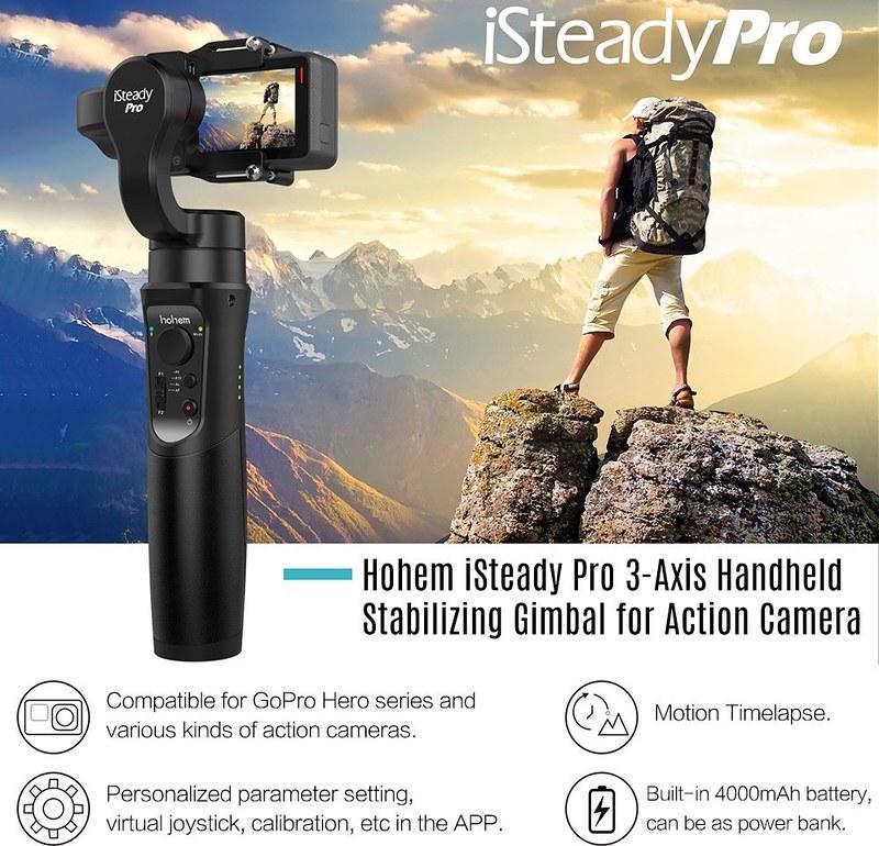 Hohem iSteady Pro 電子ジンバル 特徴まとめ (8)