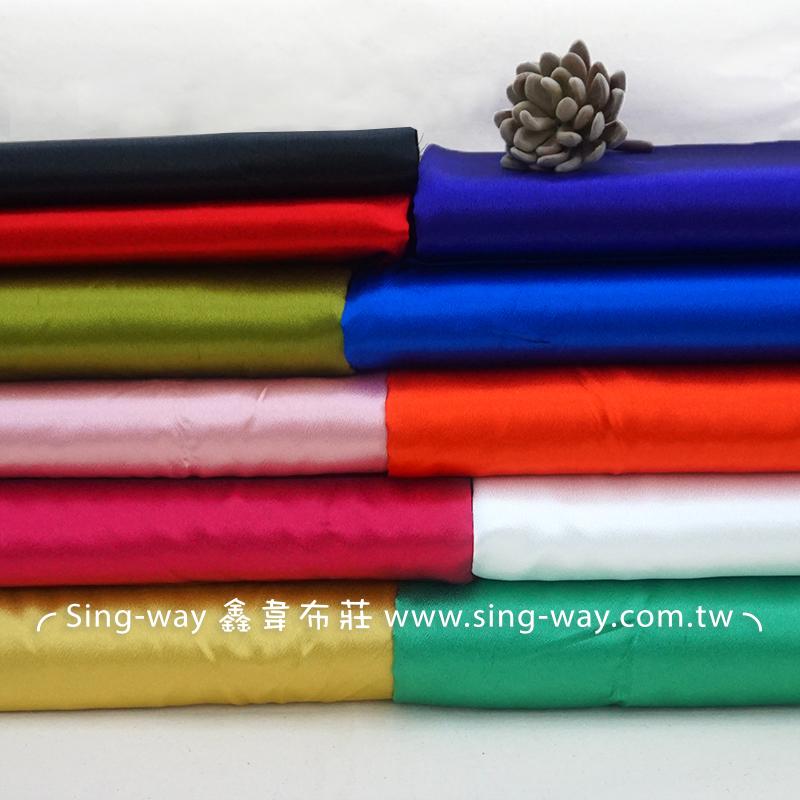 素面緞面 亮面節慶裝飾 桌巾 表演舞台禮服 衣服內裡 服裝布料 LD990004