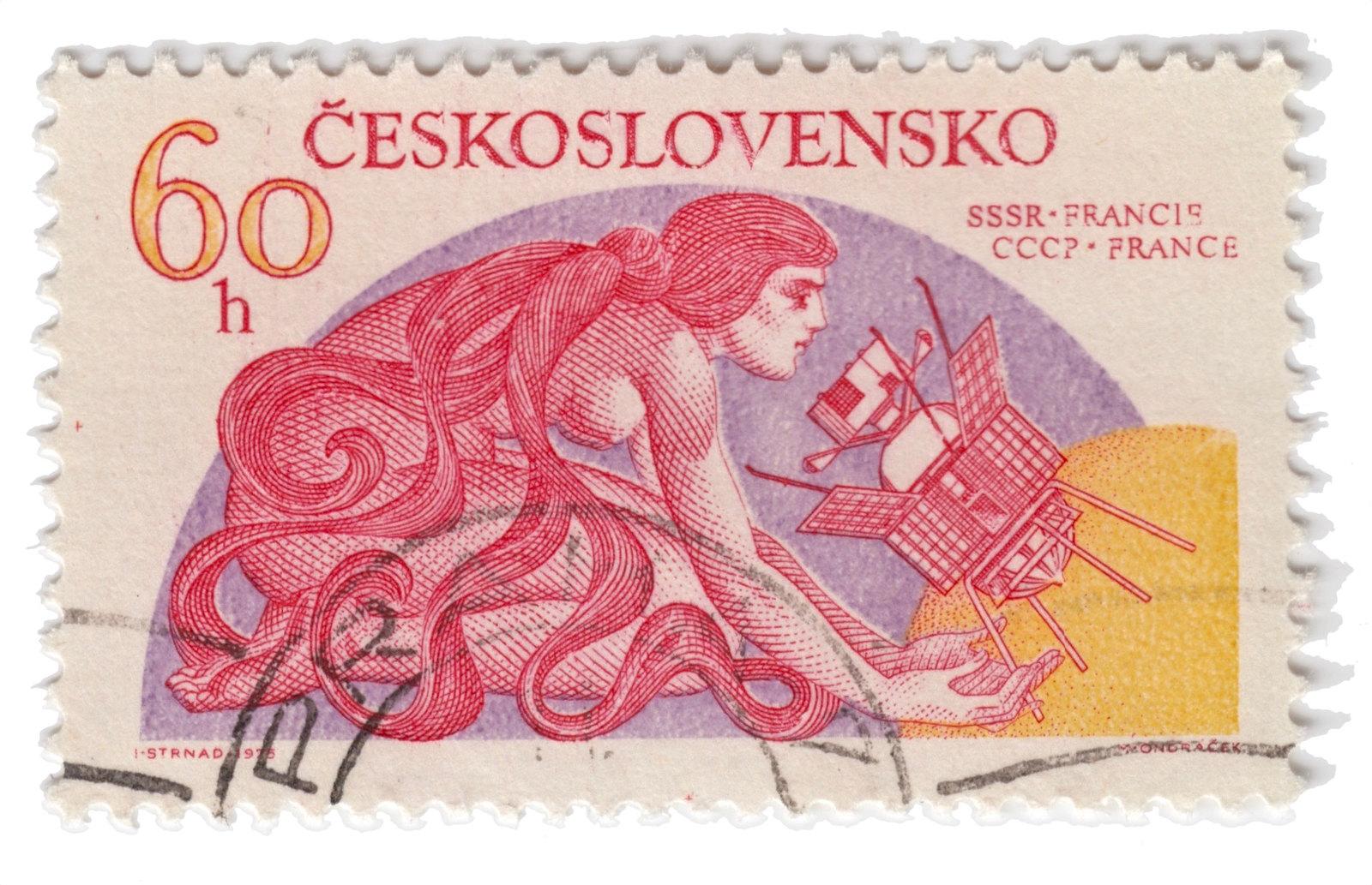 Stamp 84