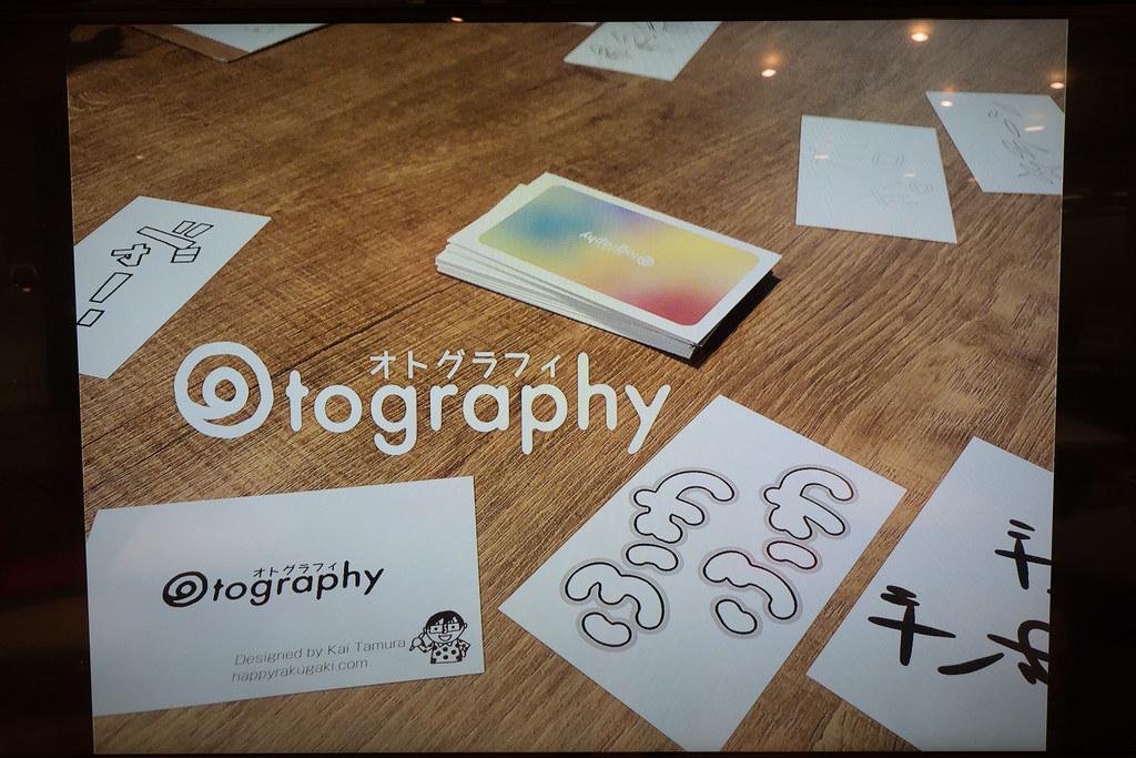 Otography-1