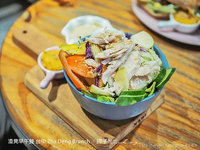 渣凳早午餐 台中 Zha Deng Brunch 27