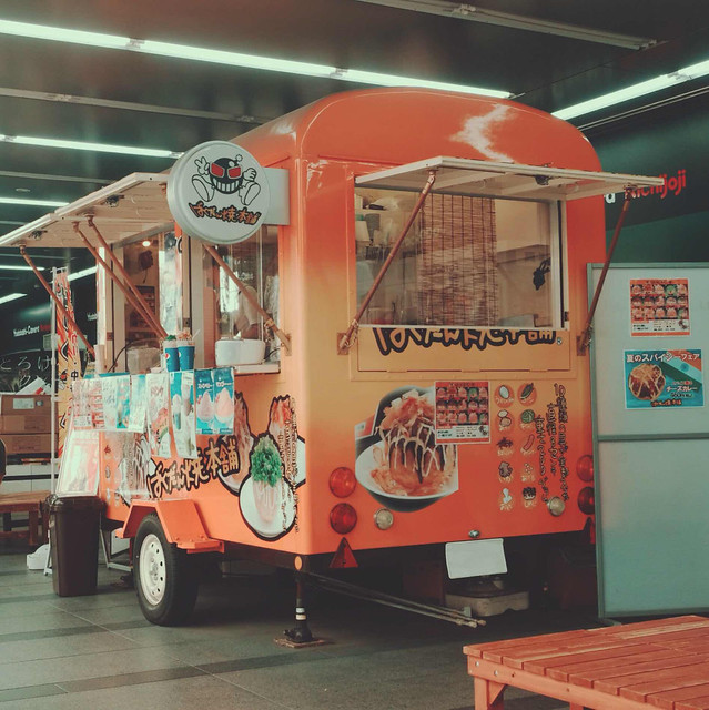 Yellow food truck