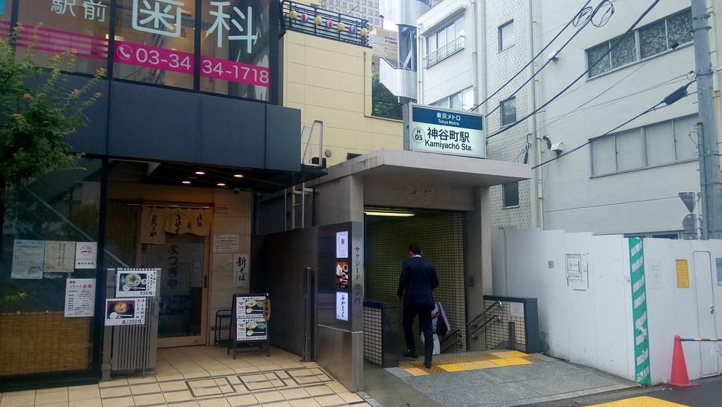 TYO_20180904110500_愛宕神谷町駅