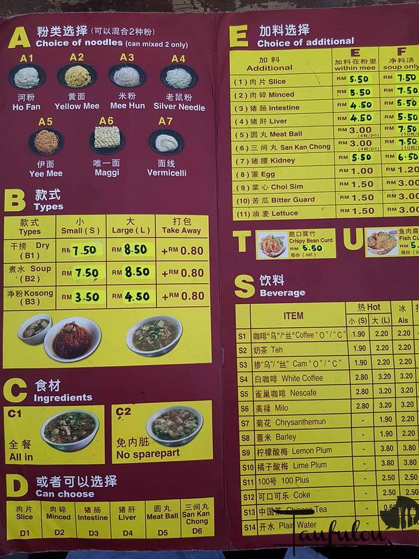 Ten Noodle (3)