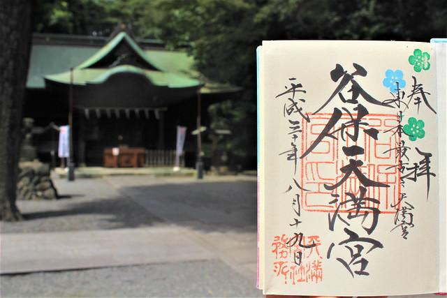 yahotenmangu-gosyuin006