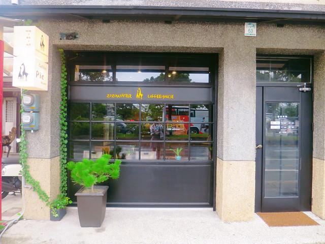 佐佐清水自家烘焙咖啡館(生態綠洲店) (2)