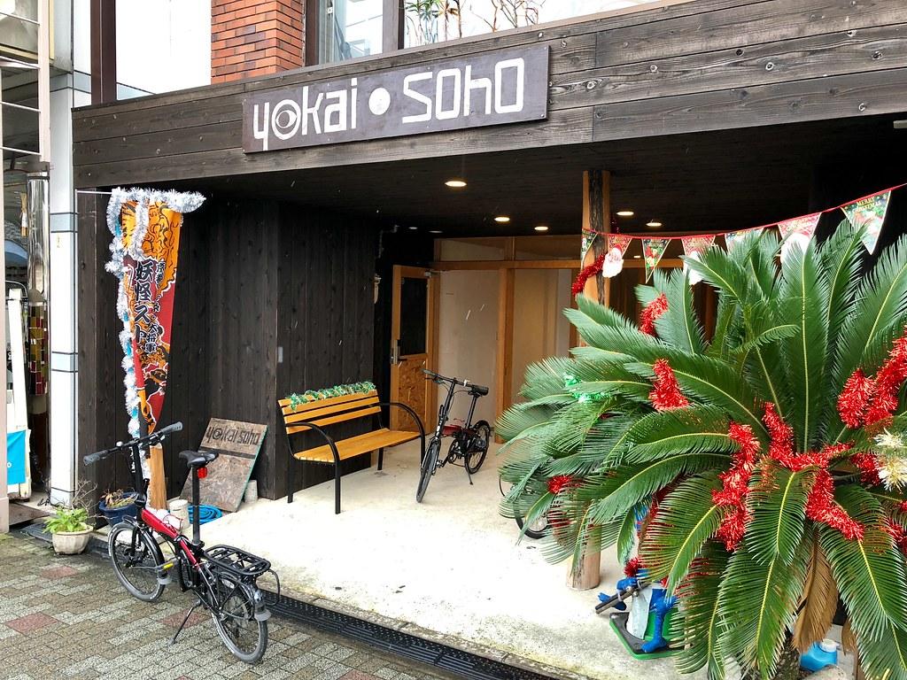 NORU Cycling hoofdkwartier