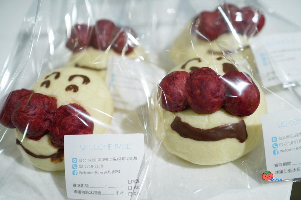 【台北DIY蛋糕推薦】Welcome Bake 來約會吧!手作甜點麵包