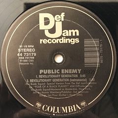 PUBLIC ENEMY:911 IS A JOKE(LABEL SIDE-B)