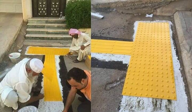 4624 A charity in Saudi Arabia built a special path for a blind to help him reach the mosque easily 02