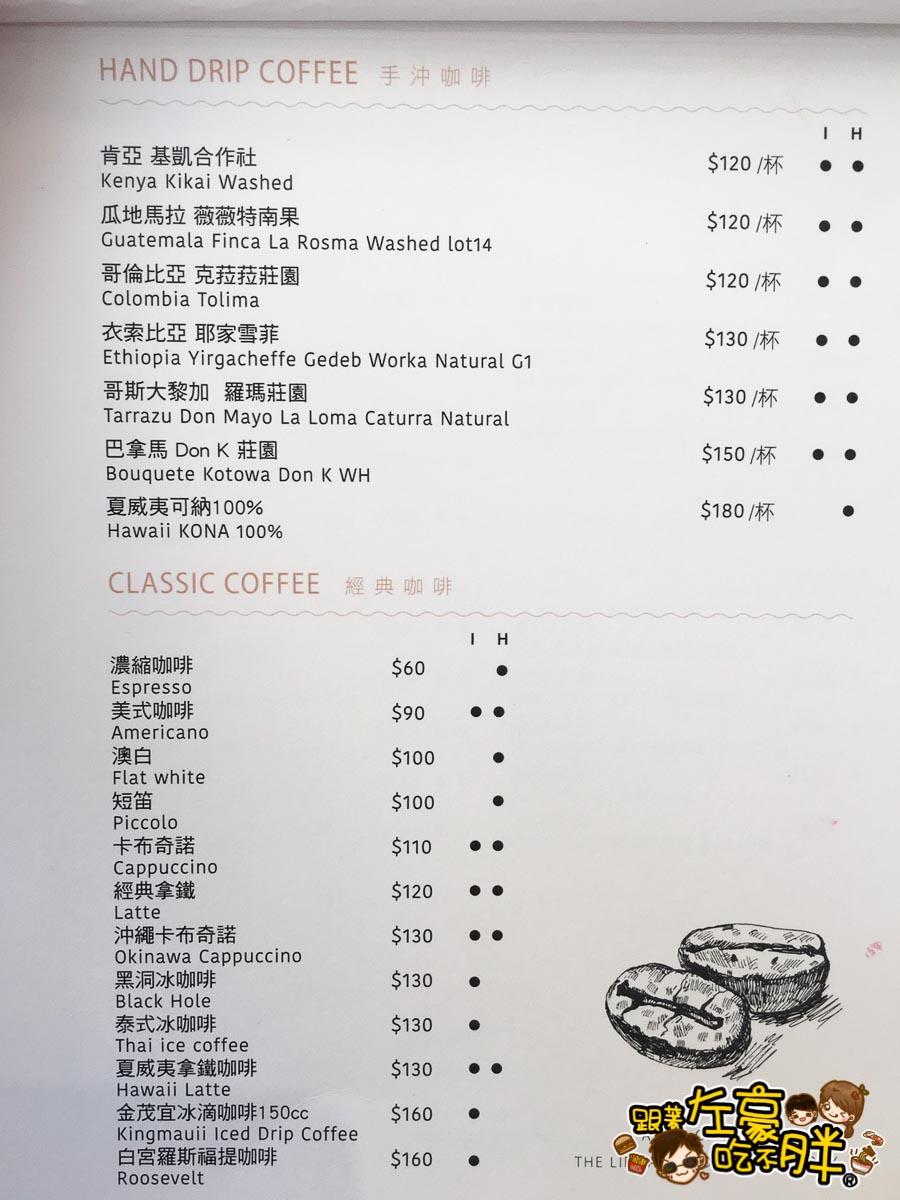 金茂宜咖啡 高雄咖啡店-3