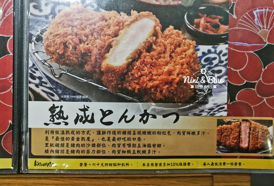 台中豬排 中友美食 靜岡勝政 menu 菜單18