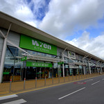 Deepdale Retail Centre Preston