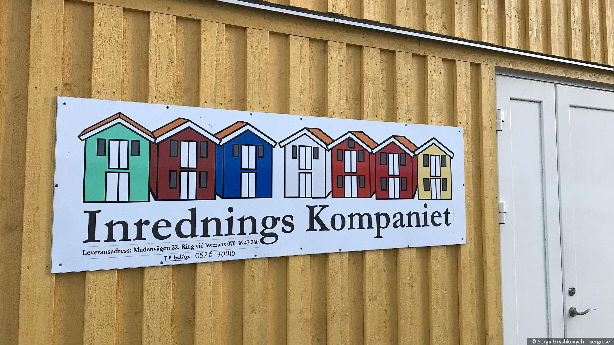west-coast-sweden-2018-41