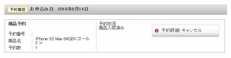 xsyoyaku