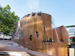 Der Weltkugelbrunnen auf dem Breitscheidplatz (auch Wasserklops genannt)