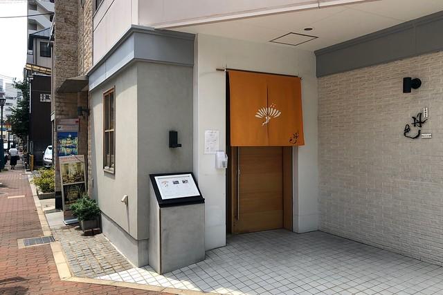 丹色(にいろ)でランチ(神戸・元町)