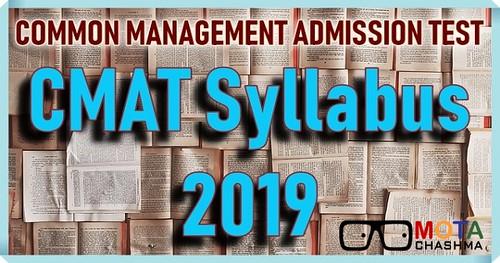 CMAT syllabus 2019
