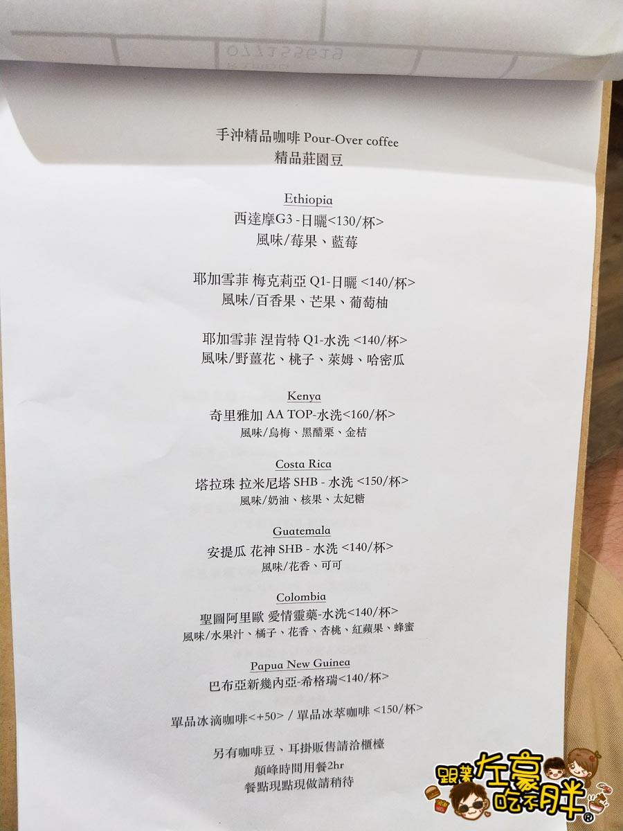 日沐咖啡 (星期一有開高雄咖啡店)-19