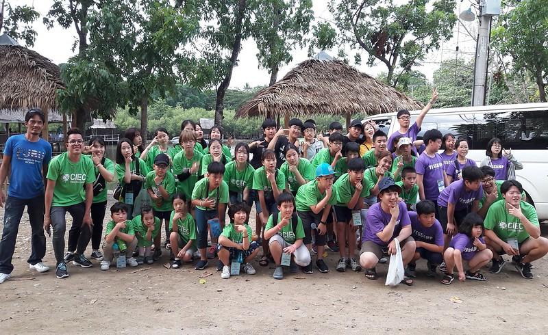 Trai hè CIEC 2019 - Cebu !