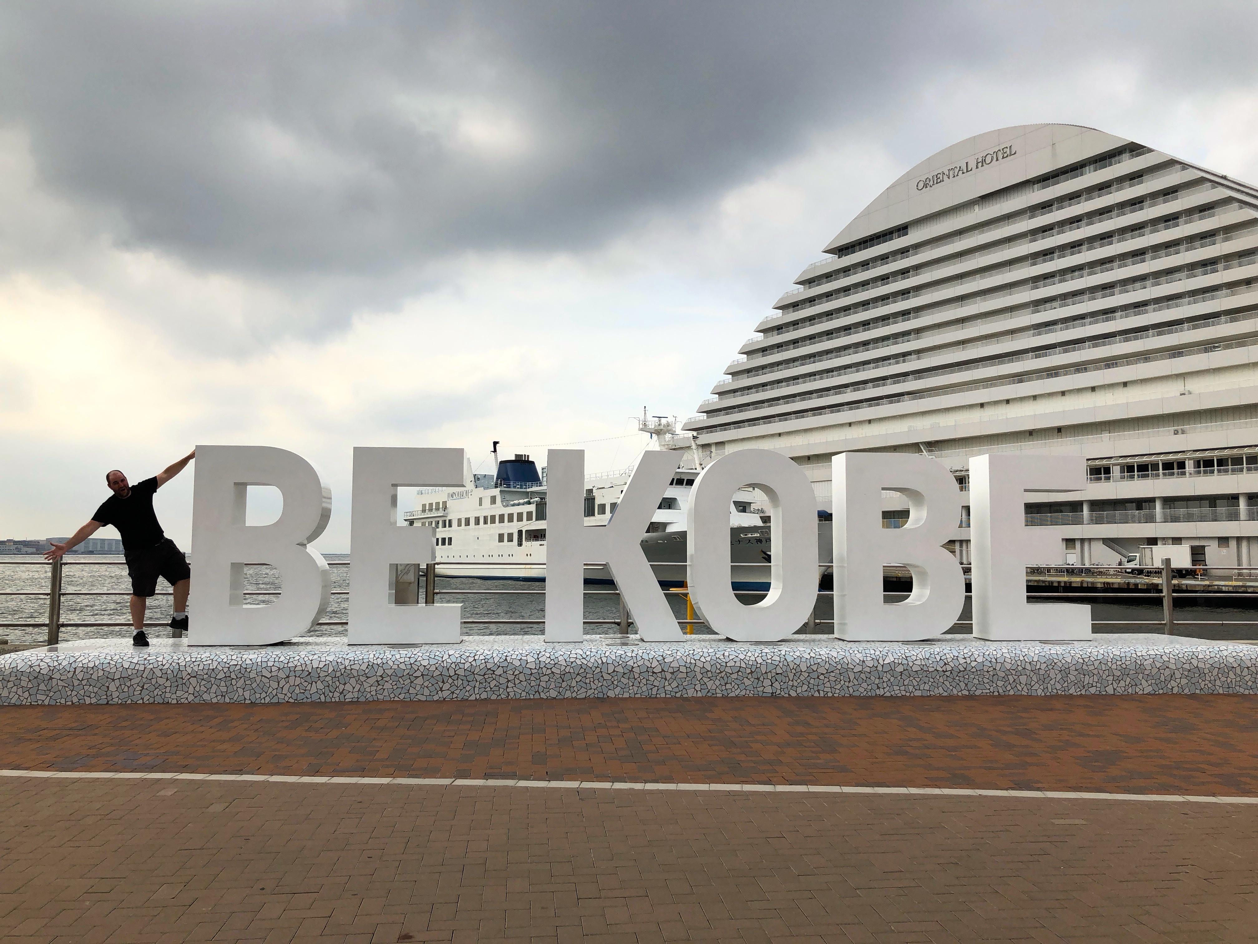 Kobe, Japan, 2018 188