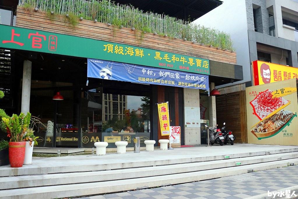 42341956130 cdf6625fb3 b - 熱血採訪|台北知名火鍋上官木桶鍋來台中,超狂甜蜜痛風鍋,爆量鮮蝦吃到爽