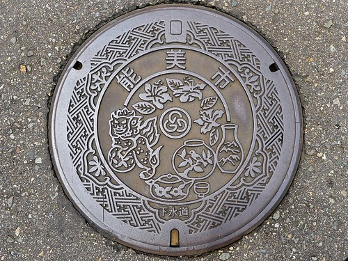 Nomi Ishikawa, manhole cover (石川県能美市のマンホール)