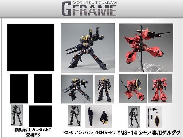 Mobile Suit Gundam G Frame 04
