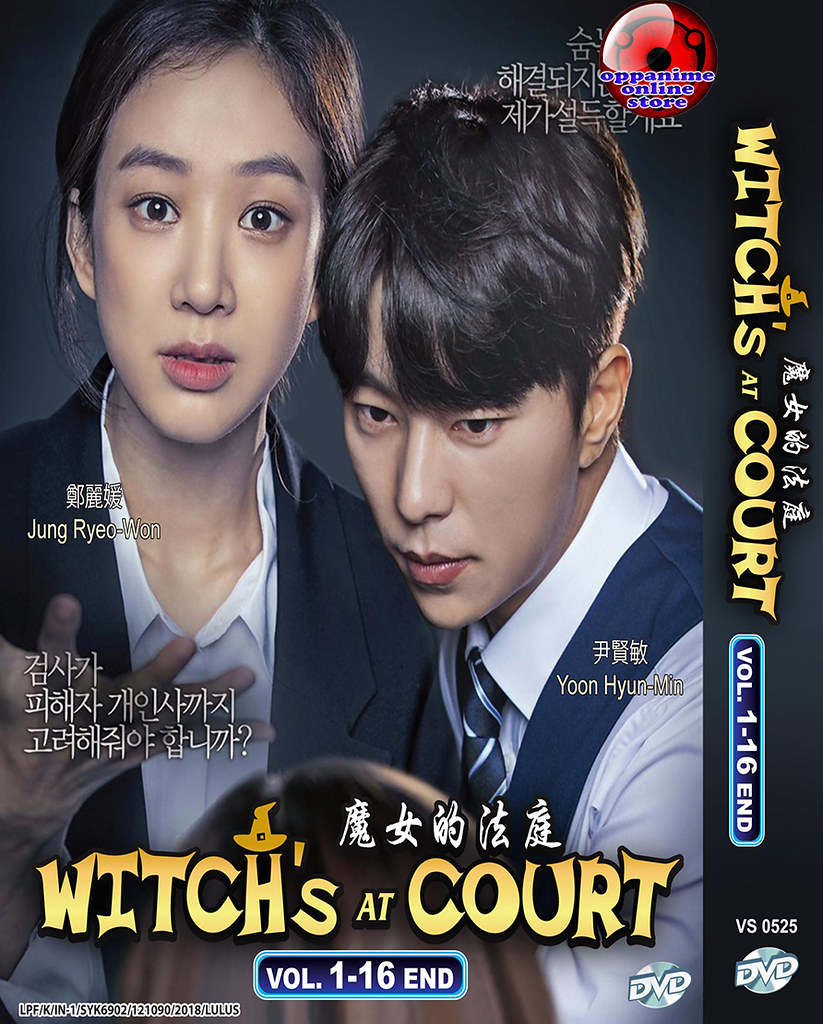 Witch At Court Vol.1-16 End Korean Drama DVD