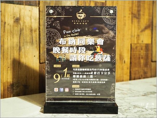 布納咖啡館中壢店 (4)