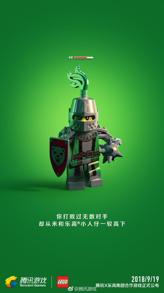 體驗眾多玩法,一切由你定義! 樂高 × 騰訊遊戲《樂高:無限》LEGO Unlimited 情報公開,預計將於年底登錄iOS、Android、PC 平台!
