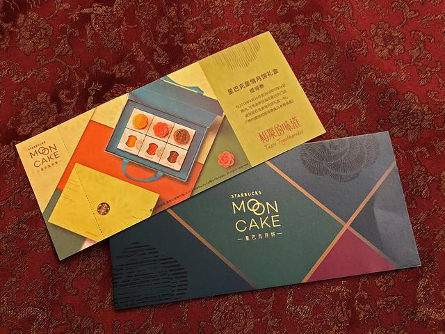 Mooncake ticket of Starbucks