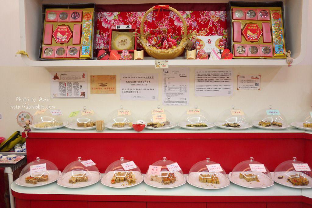 43420055885 97ae11ea48 b - 台中喜餅推薦|江記永安喜餅-免費試吃到飽,結婚大餅最快15天前預約就好啦!