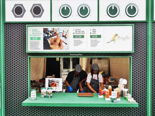 Kiosk Aroy Dee Thai Kitchen