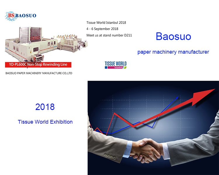 Paper Machinery Manufacturer-Baosuo Will Attend the 2018 Tissue World Exhibition