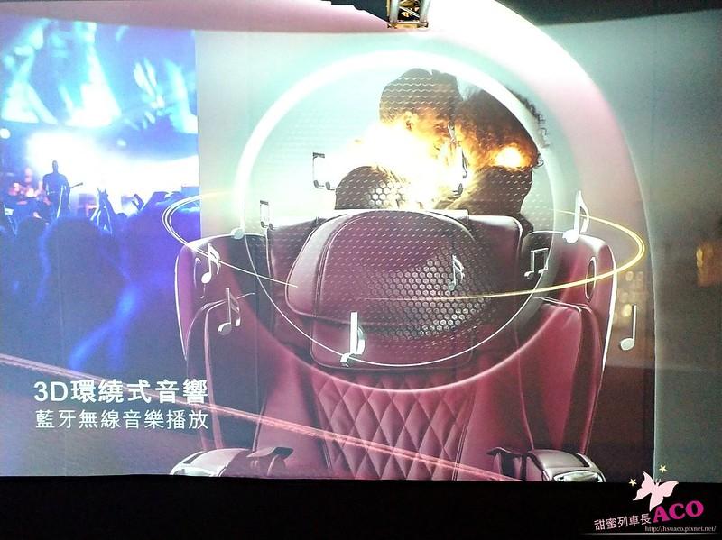 OSIM 4手天王按摩椅Osim_9110.jpg