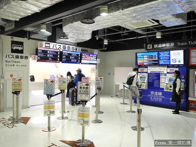成田機場出入境201841305
