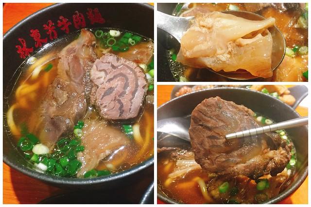 林東芳牛肉麵 (1)