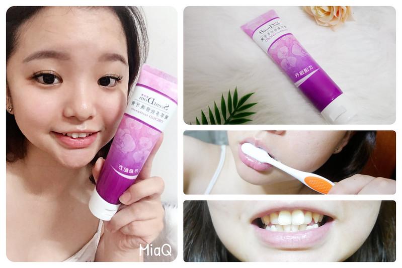 蘭萃牙膏 (10)