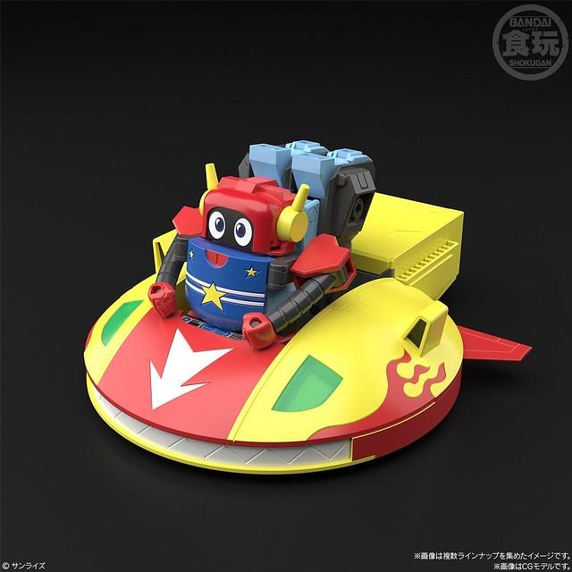 超級迷你盒玩《勇者王GaoGaiGar》系列第五彈「博爾霍克&麥克桑達斯13世」 !スーパーミニプラ 勇者王ガオガイガー5
