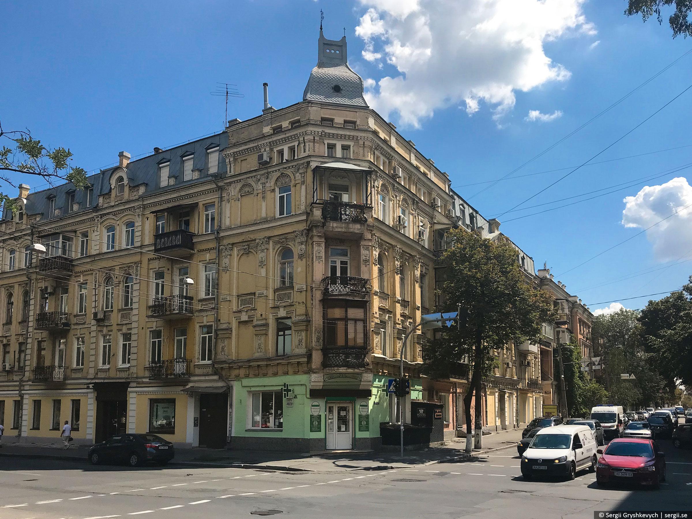 kyiv-ukraine-2018-15