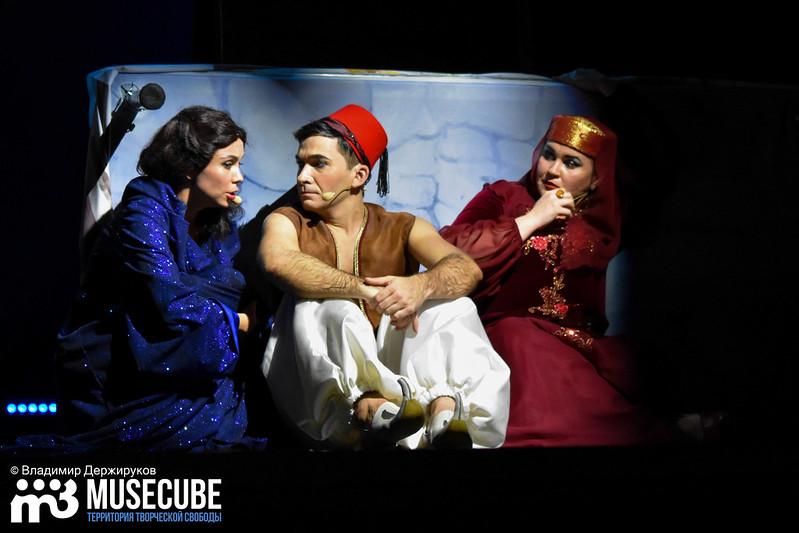 Aladdin_037